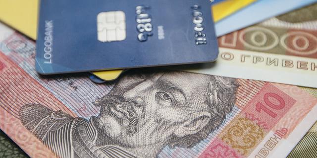 Займ під 0 відсотків без відмови на картку: як отримати?