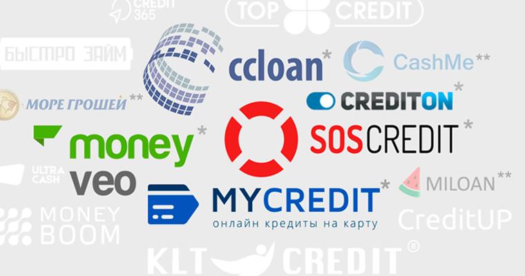 Кредит онлайн: огляд ринку мікропозик в Україні