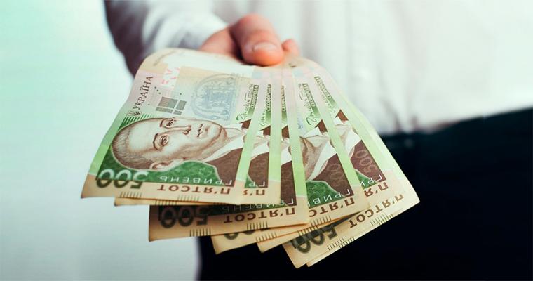 Де взяти 1000 гривень у кредит на вигідних умовах?