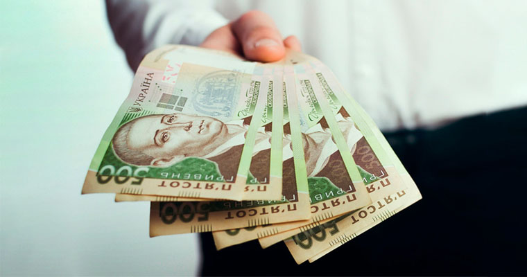 Где взять кредит в Киеве?