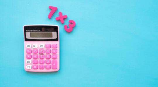 Як розрахувати кредит самостійно?